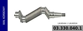 Wał kompresora LK4944
